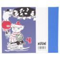 Moomin Hardcover Notebook Moomintroll 128 Blank Pages Putinki