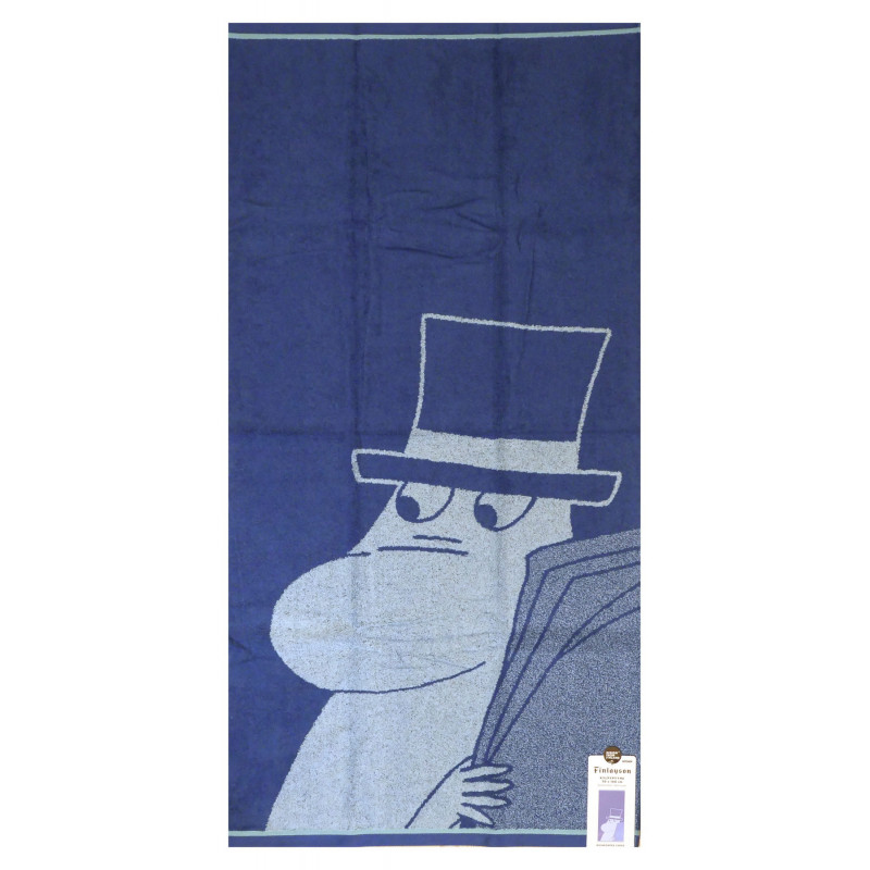 Moomin Bath Towel Moominpappa Reading 70 x 140 cm Finlayson